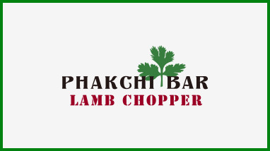PHAKCHI BAR LAMB CHOPPER